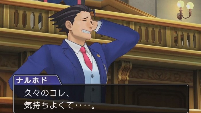 Iklan TV 'Phoenix Wright: Ace Attorney 6' Penuh Komedi