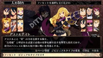 'Coven and Labyrinth of Refrain' Perkenalkan Class Karakter di Trailer Terbaru