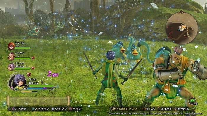 Banyak Video Gameplay 'Dragon Quest Heroes II' Pamerkan Versi PS Vita, Monster Coin, & Multiplayer