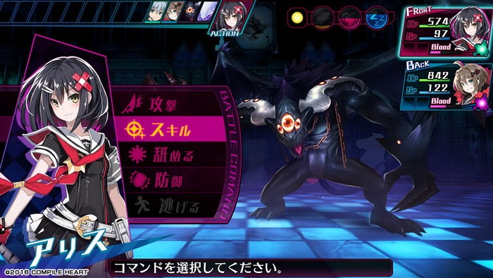 'Mary Skelter' untuk PS Vita Detilkan Nightmare Battle