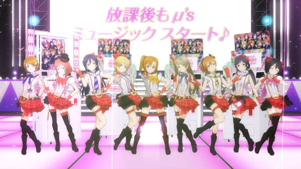 Trailer 'Love Live! School Idol Festival: After School Activity' Ditayangkan