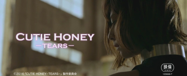 'Cutie Honey -Tears-' Umumkan Visual Pertama Dan Pemeran Cutie Honey