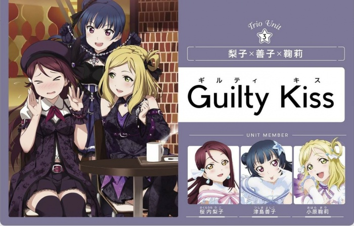 Single Debut Sub-Unit Aqours, 'Guilty Kiss' Menampilkan Preview Terbarunya