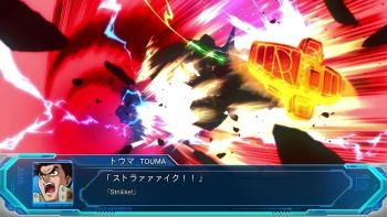 Trailer Ketiga 'Super Robot Wars OG: The Moon Dwellers' Versi Inggris Konfirmasikan Limited Edition