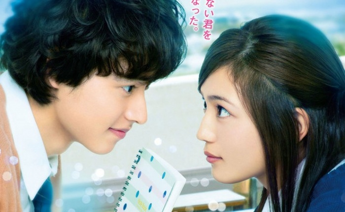 Film Live-Action 'Isshukan Friends' Menampilkan Visual Barunya