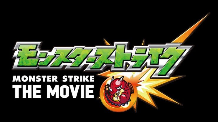 Mobile Game 'Monster Strike' Diadaptasi Menjadi Anime Movie