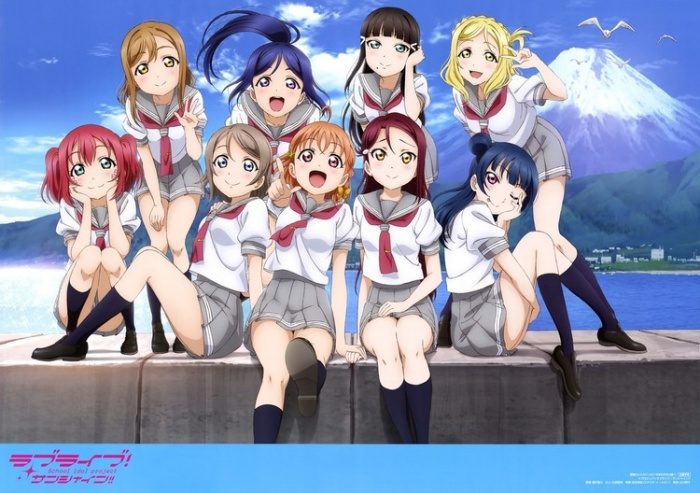 [3 Eps Rule] Love Live! Sunshine!!