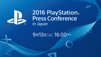 Sony Siapkan '2016 PlayStation Press Conference' di Jepang & Asia