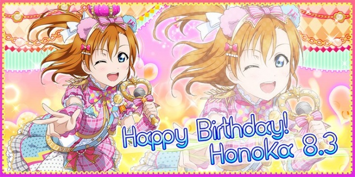 Single Aqours Dirilis Bertepatan Dengan Ulang Tahun Honoka, Happy Birthday Honoka 2016!