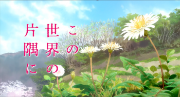 'In This Corner of the World' Rilis Video Promosi Dan Umumkan Para Pengisi Suara