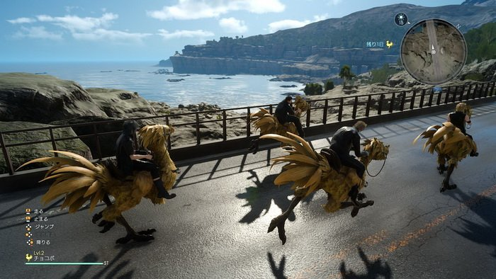'Final Fantasy XV' Detilkan Equipment, Penginapan, Memasak, dan Chocobo