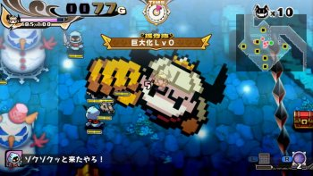 'Princess wa Kane no Mouja' Detilkan Alur Gameplay