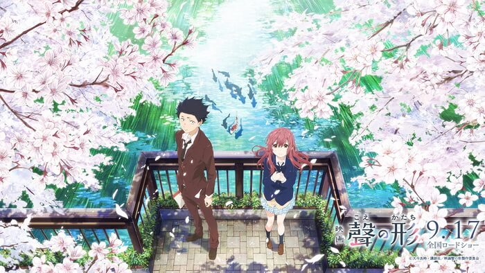 [Review] Koe no Katachi
