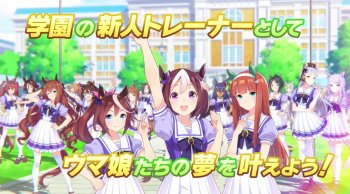 Video Promosi Game Uma Musume: Pretty Derby Diperlihatkan